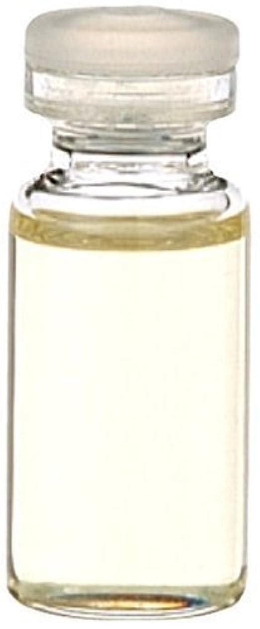 生活の木 エッセンシャルオイル シトロネラ?セイロン型(50ml)