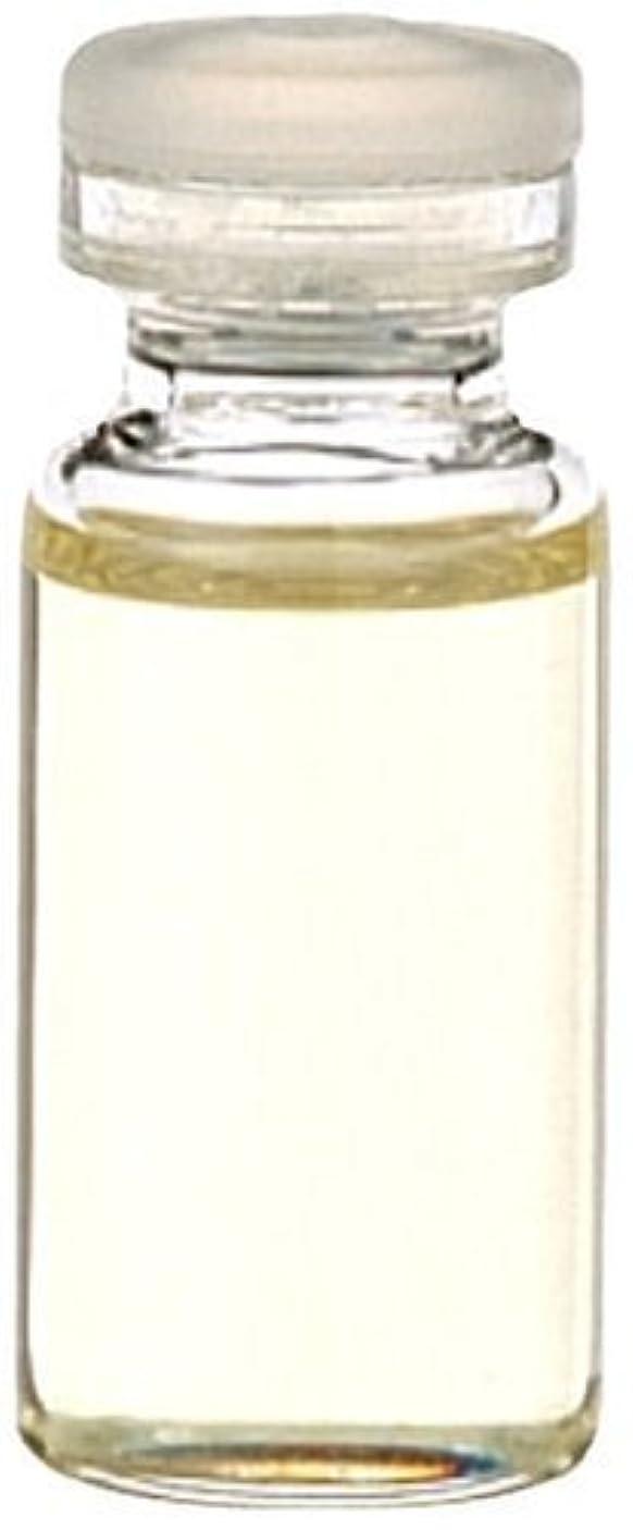 名声ご飯スカウト生活の木 エッセンシャルオイル シトロネラ?セイロン型(50ml)