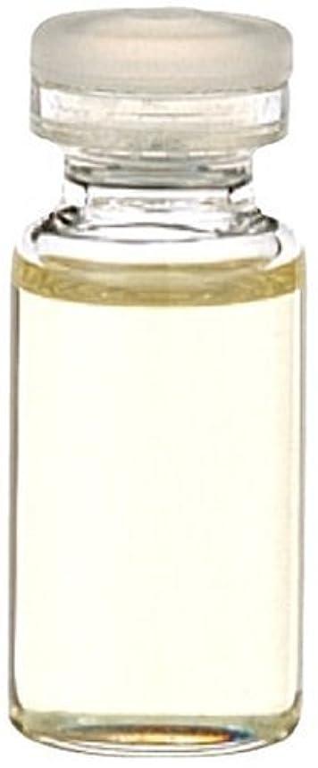 織る利益施し生活の木 エッセンシャルオイル シトロネラ?セイロン型(50ml)