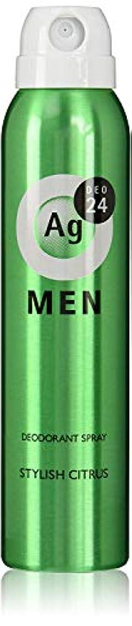 輸血卑しいお風呂を持っているエージーデオ24 メンズ デオドラントスプレー スタイリッシュシトラスの香り 100g (医薬部外品) × 3点