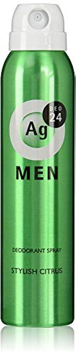 ワイヤー不公平捧げるエージーデオ24 メンズ デオドラントスプレー スタイリッシュシトラスの香り 100g (医薬部外品) × 3点