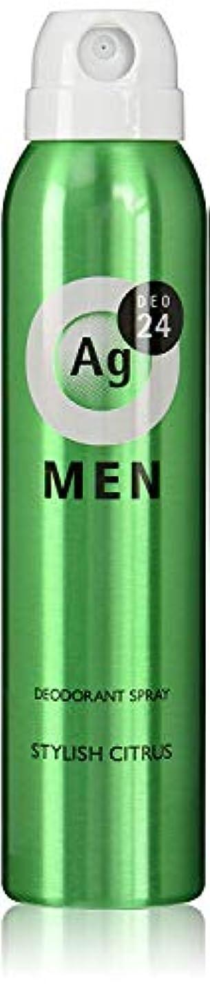 前件首相伝説エージーデオ24 メンズ デオドラントスプレー スタイリッシュシトラスの香り 100g (医薬部外品) × 3点