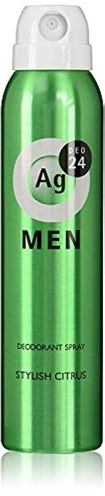 エリート不良軽エージーデオ24 メンズ デオドラントスプレー スタイリッシュシトラスの香り 100g (医薬部外品) × 3点