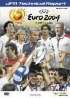 JFAテクニカルレポート UEFA EURO2004 [DVD]