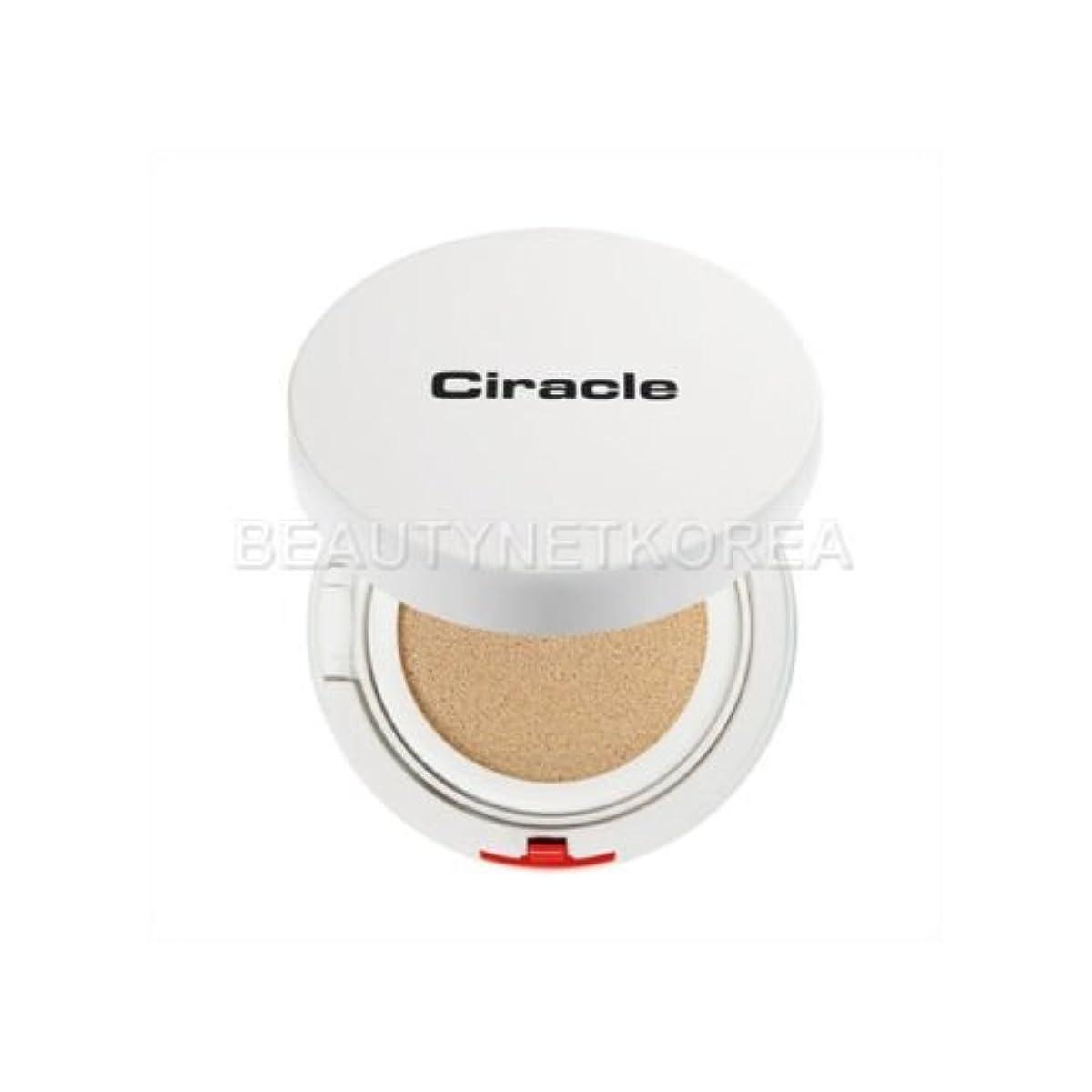 Ciracle シラクル アンチ ブラミッシュ クッション トラブル肌 肌の赤み ナチュラルカーバー 皮脂調節 保湿