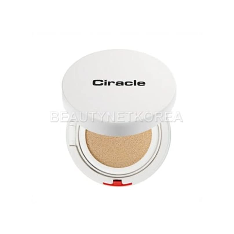 証明書現実的仕方Ciracle シラクル アンチ ブラミッシュ クッション トラブル肌 肌の赤み ナチュラルカーバー 皮脂調節 保湿