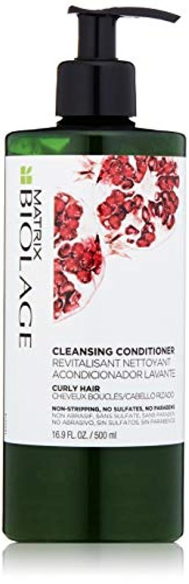 生む貝殻使役by Matrix CLEANSING CONDITIONER FOR CURLY HAIR 16.9 OZ by BIOLAGE