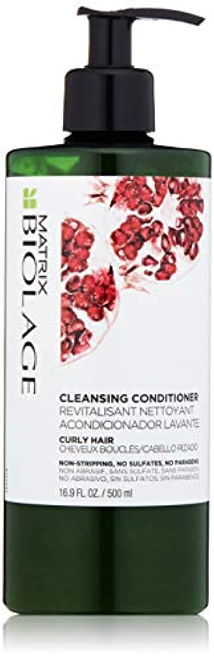倍増治すモデレータby Matrix CLEANSING CONDITIONER FOR CURLY HAIR 16.9 OZ by BIOLAGE
