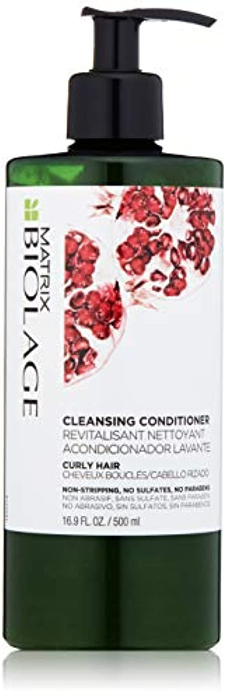 複雑な不和洞察力のあるby Matrix CLEANSING CONDITIONER FOR CURLY HAIR 16.9 OZ by BIOLAGE