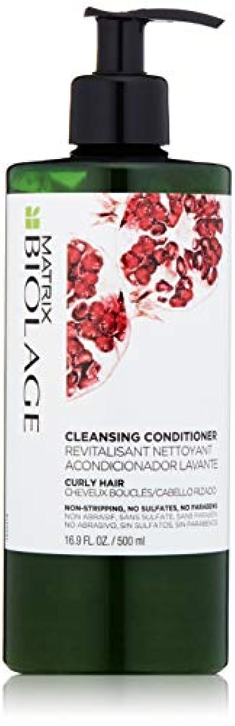 宇宙創造パフby Matrix CLEANSING CONDITIONER FOR CURLY HAIR 16.9 OZ by BIOLAGE