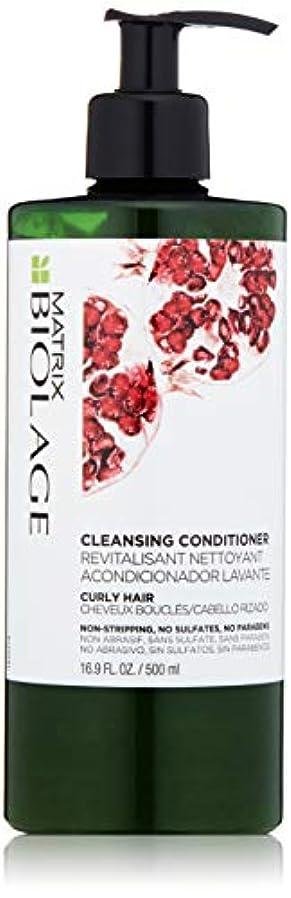 キャンパス無許可名前by Matrix CLEANSING CONDITIONER FOR CURLY HAIR 16.9 OZ by BIOLAGE