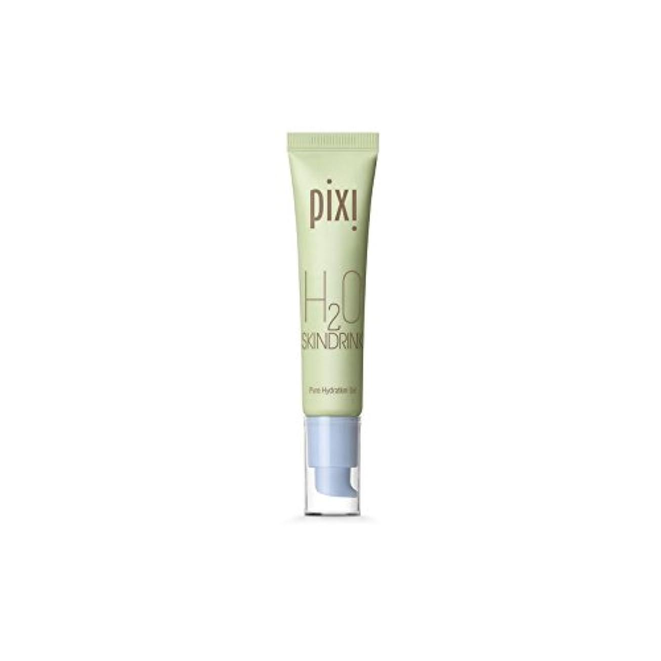 経験取得するグラスPixi H20 Skin Drink - 20スキンドリンク [並行輸入品]