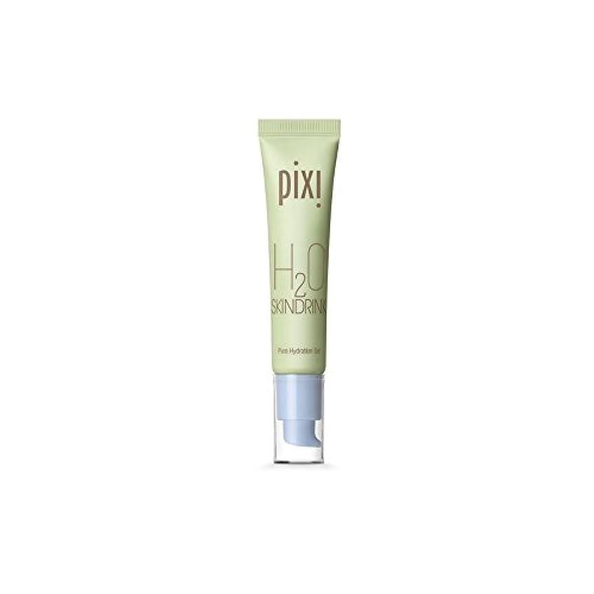 狼ずらす避難する20スキンドリンク x4 - Pixi H20 Skin Drink (Pack of 4) [並行輸入品]