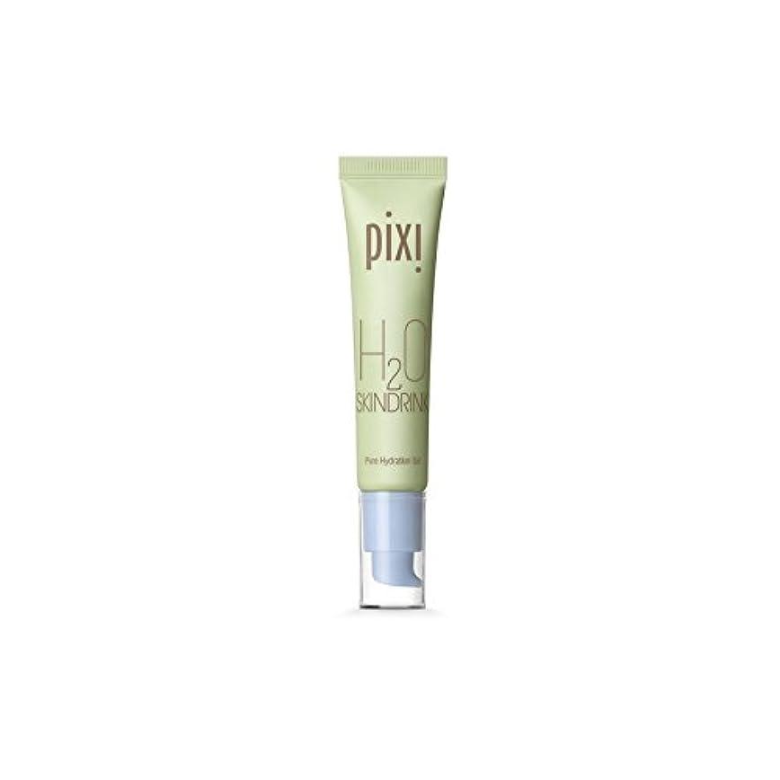 リンケージ鉛筆球状20スキンドリンク x4 - Pixi H20 Skin Drink (Pack of 4) [並行輸入品]