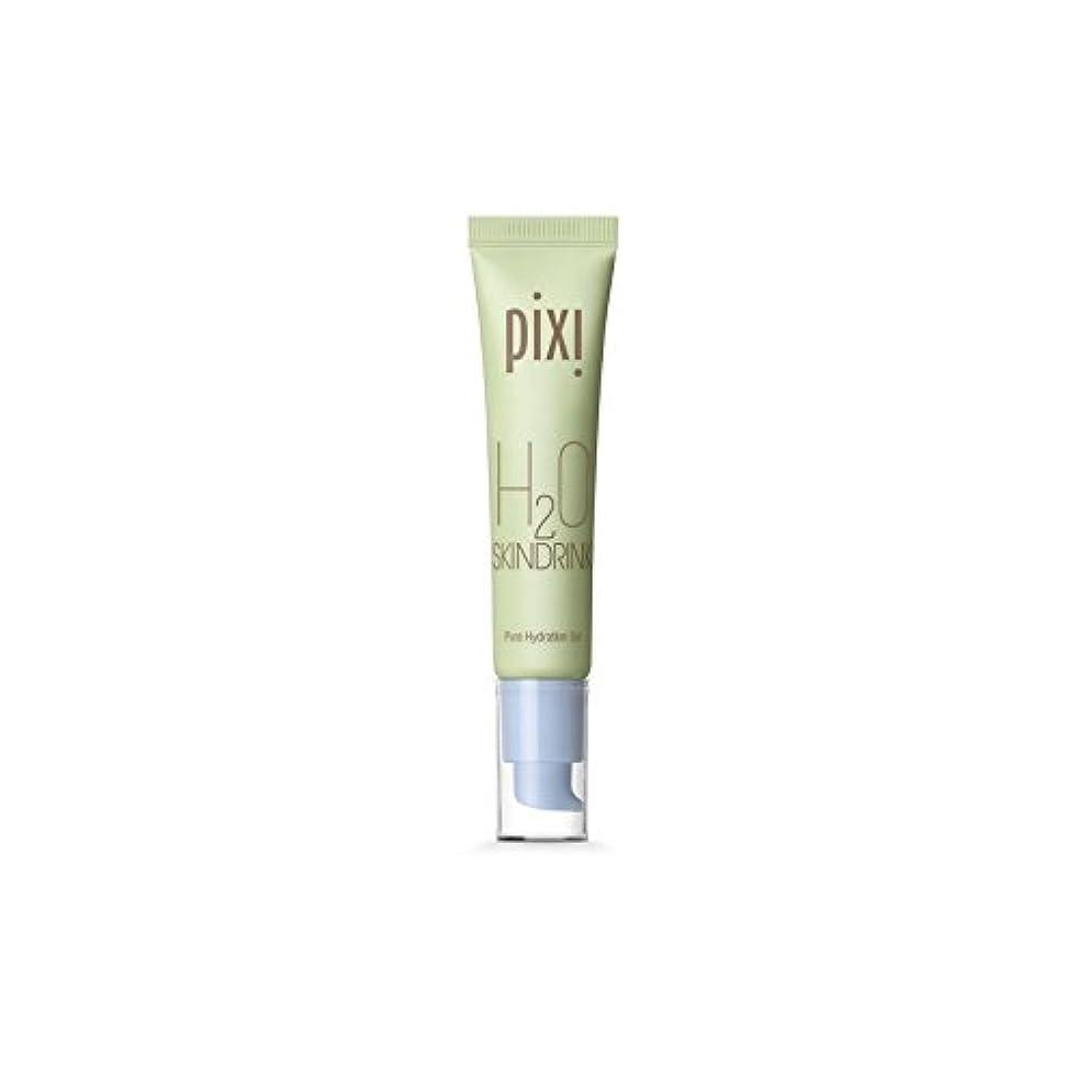 家事楽しいポンペイ20スキンドリンク x4 - Pixi H20 Skin Drink (Pack of 4) [並行輸入品]