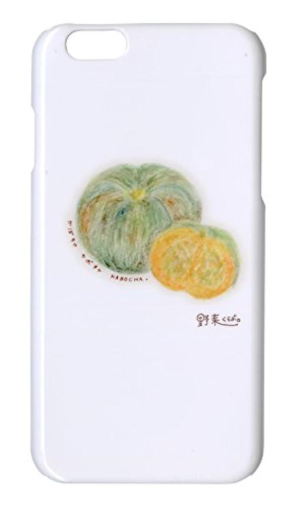 アトム第件名ホーライ (Horai) スマホケース ハードタイプ 野菜くらぶ。 ほかほか かぼちゃ iPhoneX用 IPC-10023-XH