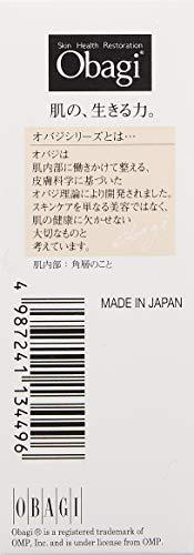 ロート製薬『オバジC10セラム』