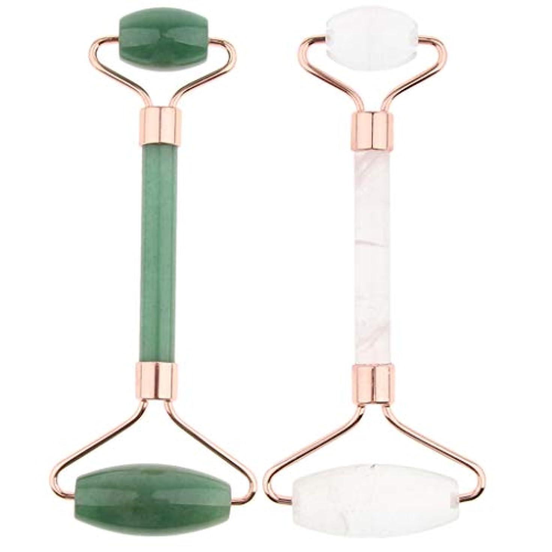 匿名テーブルを設定するようこそBaoblaze 2個 マッサージローラー ダブルヘッド フェイスローラー ネックマッサージャー