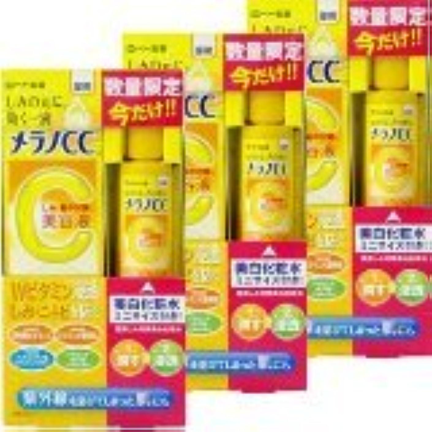 メンタルパーセントジュラシックパークメラノCC薬用しみ集中対策美容液(20ml+ミニ美白化粧水15ml付き)x10個