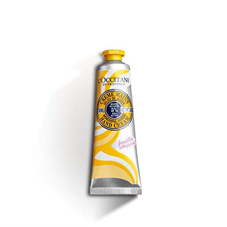 医薬品潜在的な恐怖ロクシタン(L'OCCITANE) スノーシア ハンドクリーム(ジャスミンパッション) 30ml