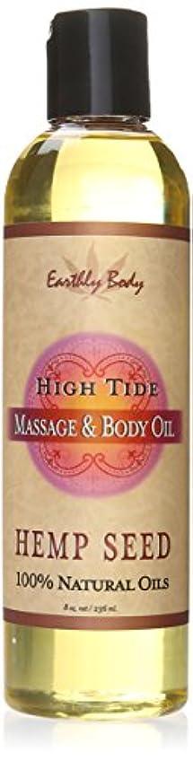 望むエクステントフラフープMassage Oil High Tide 8oz by Earthly Body