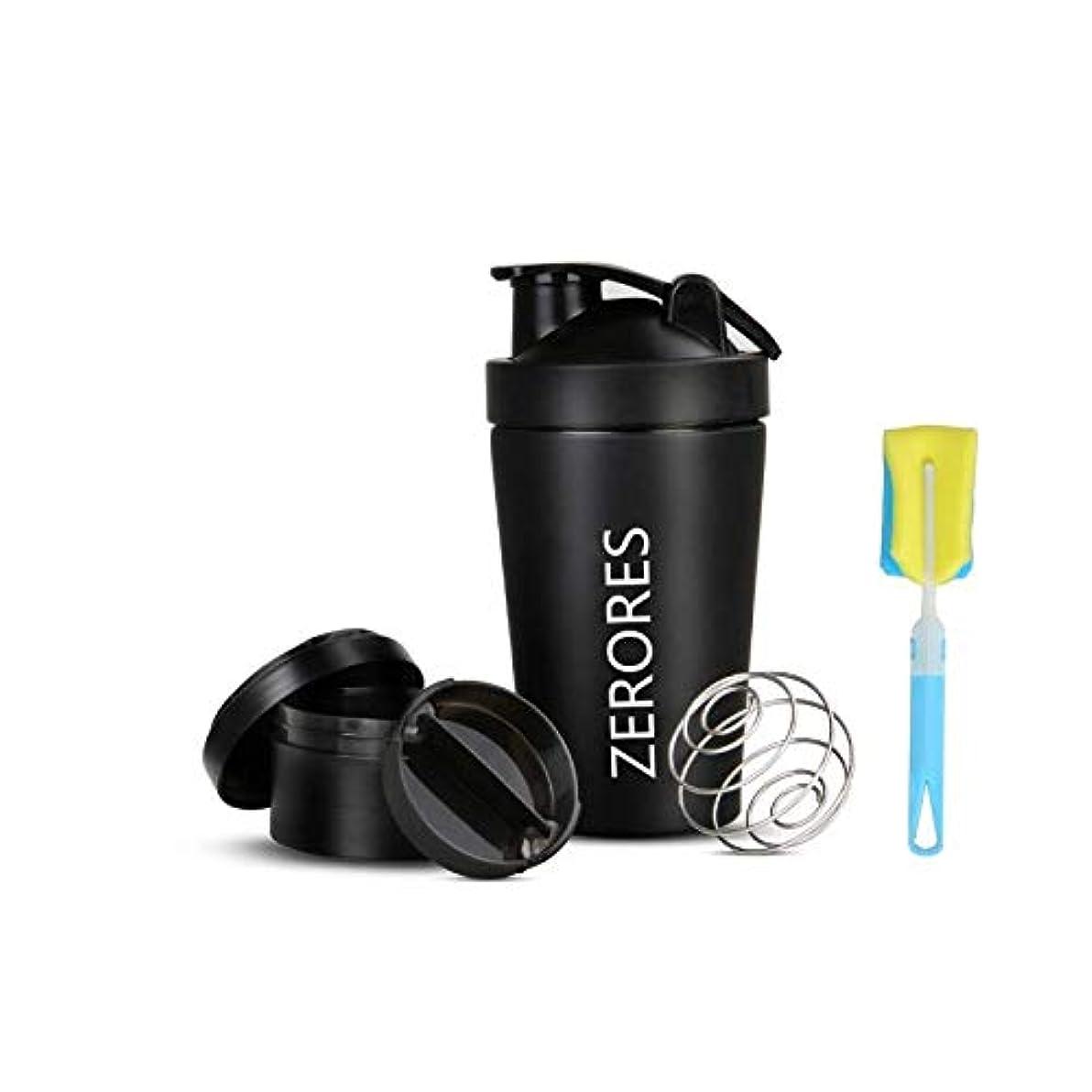 驚いたことに悪の緊張ZERORESステンレススチールスポーツウォーターボトルシェーカーカップ、漏れ防止、BPAフリー(黒い) 600ML