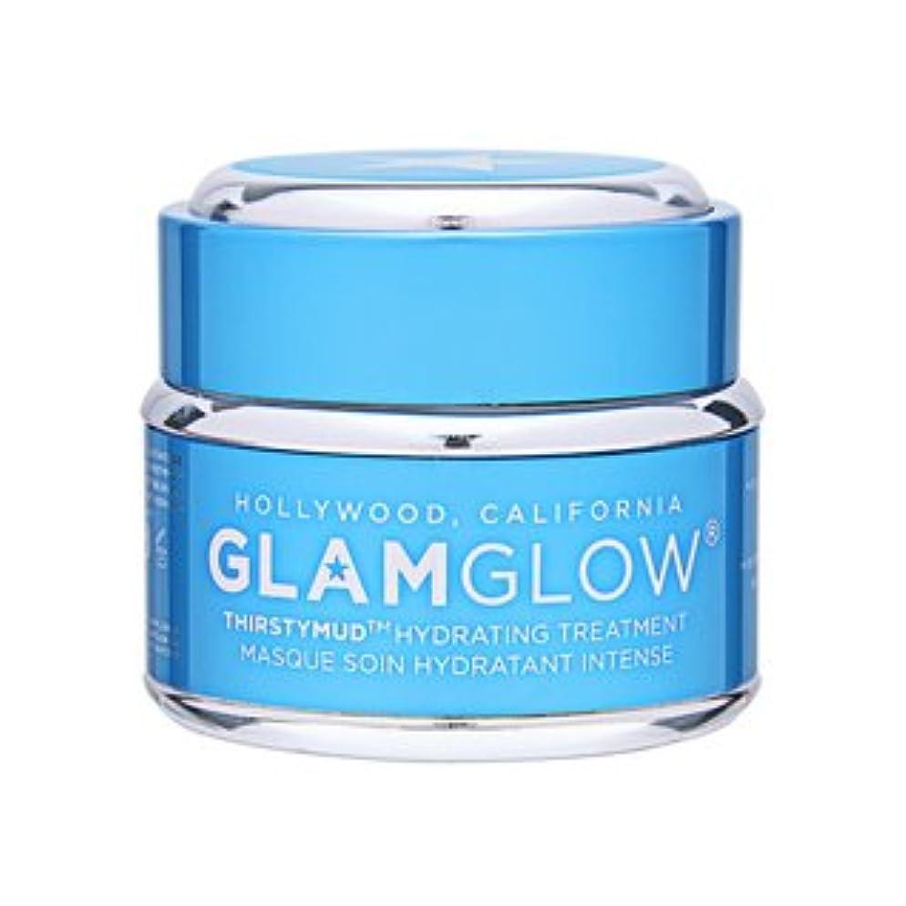 グラムグロウ(glamglow) サースティーマッド ハイドレイティング トリートメント [並行輸入品]