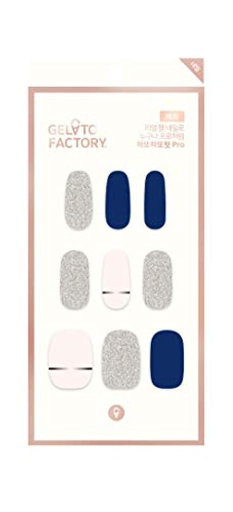 案件文字織る[PERFECT FIT]シンプルネイビー ジェラートファクトリー