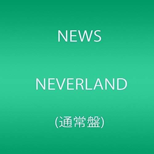 NEVERLAND(通常盤)