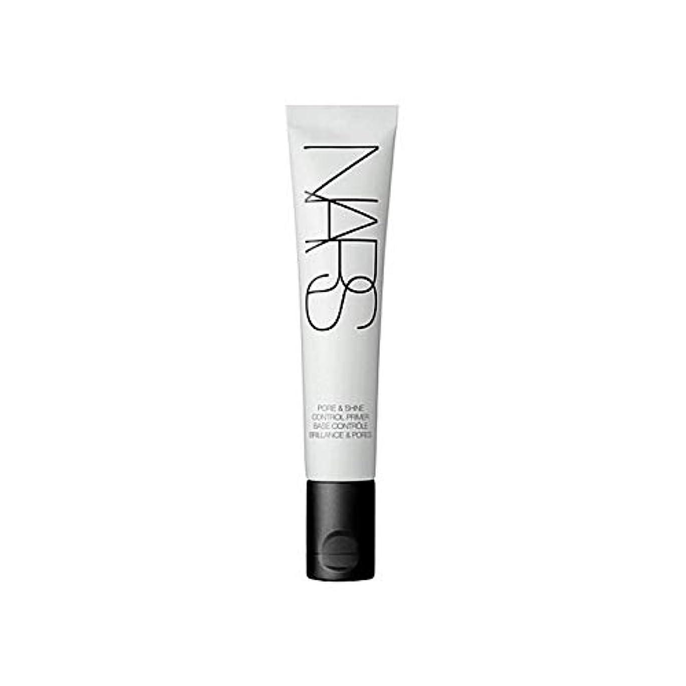 彼女占める区[Nars] Narは、細孔&コントロールプライマーを照らします - Nars Pore & Shine Control Primer [並行輸入品]