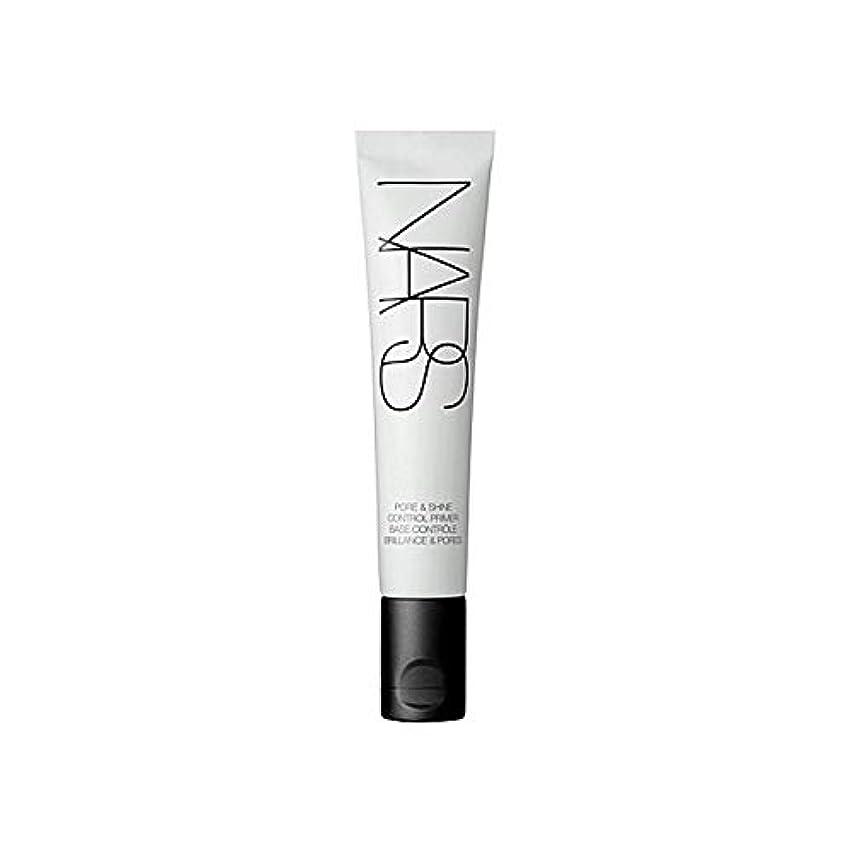 混合電子レンジカッター[Nars] Narは、細孔&コントロールプライマーを照らします - Nars Pore & Shine Control Primer [並行輸入品]