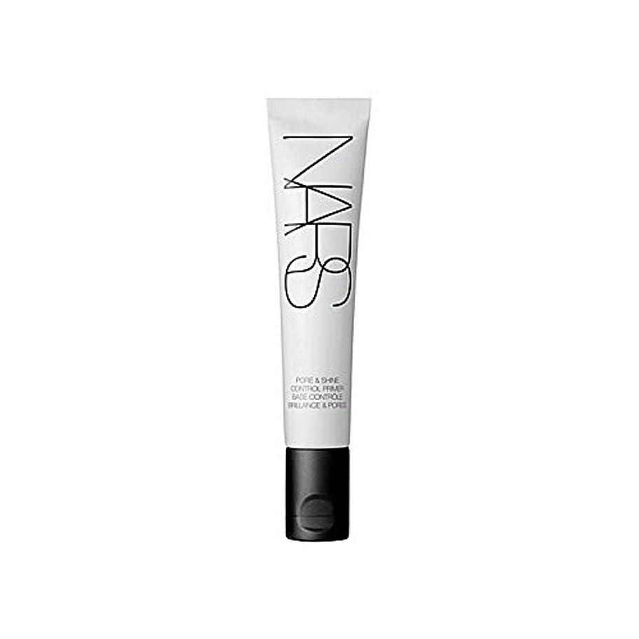 立ち向かう酔って担保[Nars] Narは、細孔&コントロールプライマーを照らします - Nars Pore & Shine Control Primer [並行輸入品]