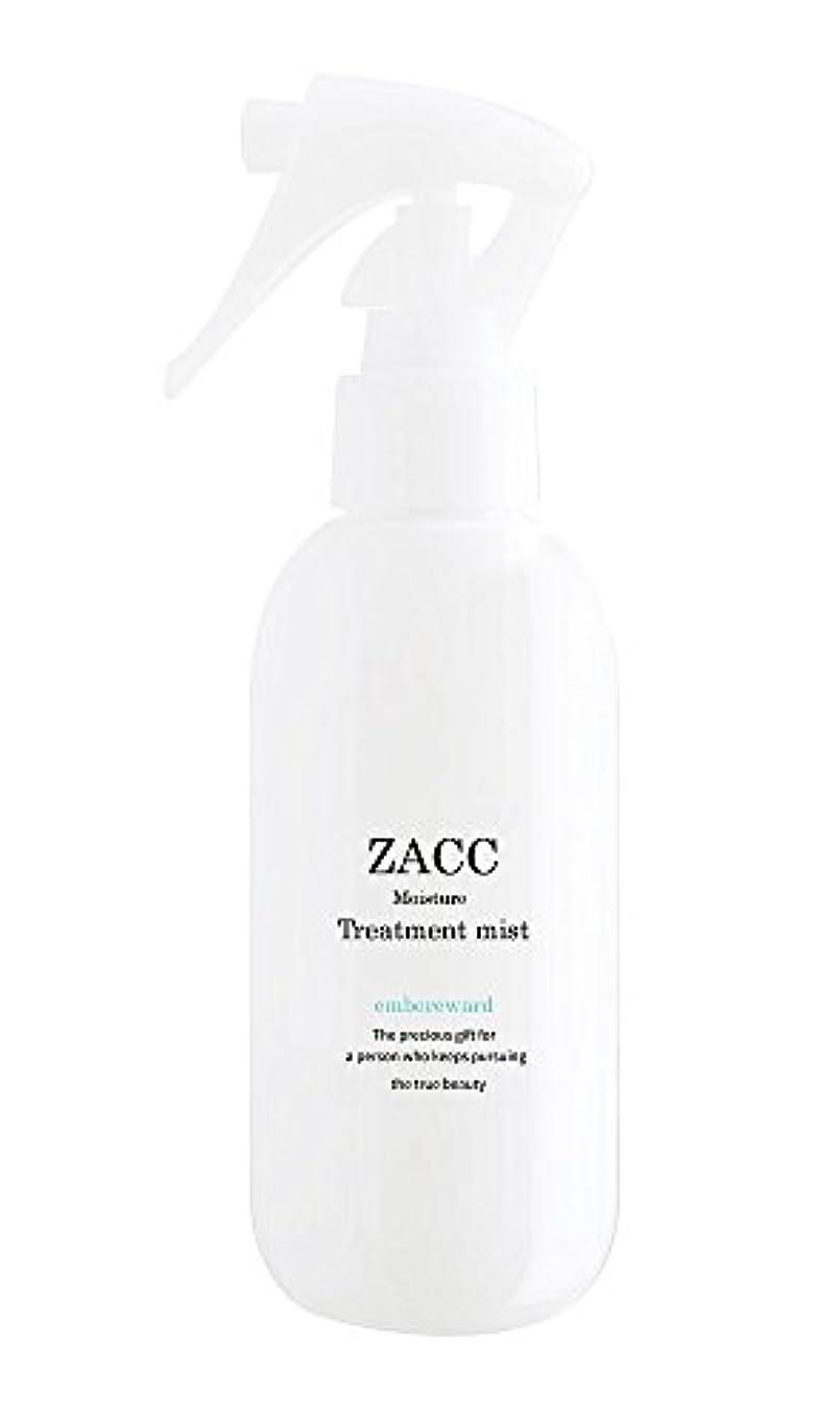喪症状お肉ZACC トリートメントミスト 150mL
