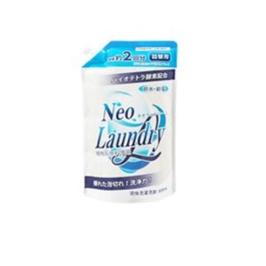 リングレット裏切るかき混ぜる濃縮液体洗剤 除菌?消臭 ネオランドリーL 綿?麻?合成繊維などの衣類に 詰替用レフィル(800ml)
