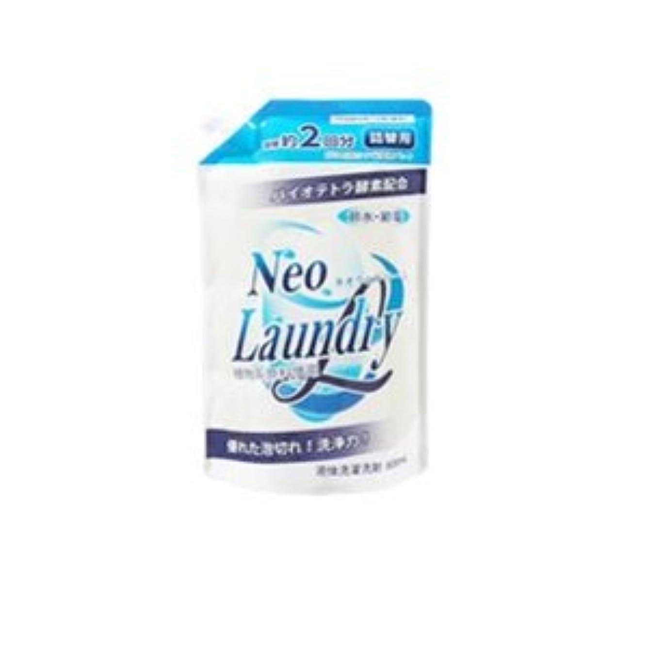 手入れ鰐許さない濃縮液体洗剤 除菌?消臭 ネオランドリーL 綿?麻?合成繊維などの衣類に 詰替用レフィル(800ml)