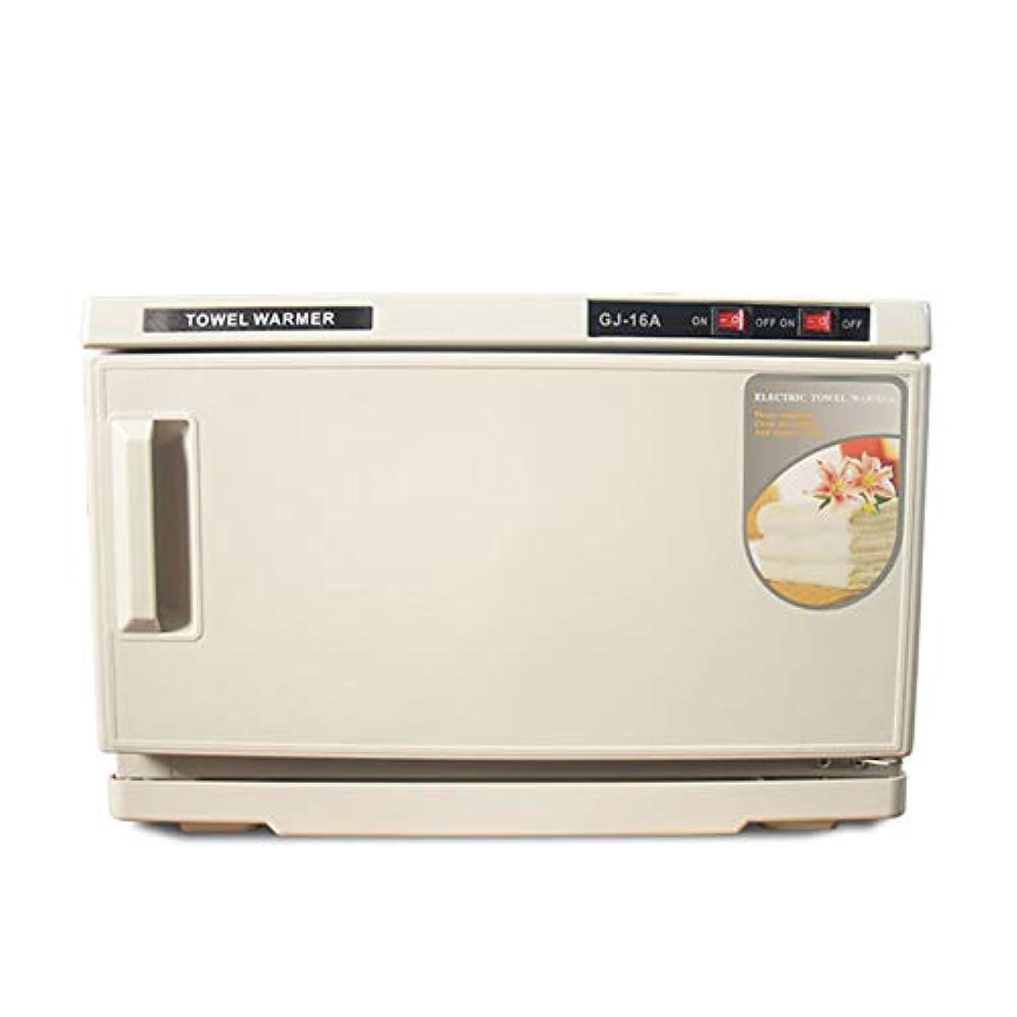 ひいきにする珍しいモニター電気タオル滅菌器ウォーマーキャビネットUV消毒キャビネットウェットタオルヒーター、取り外し可能なトレイステンレススチールインナー、家庭用コマーシャル用