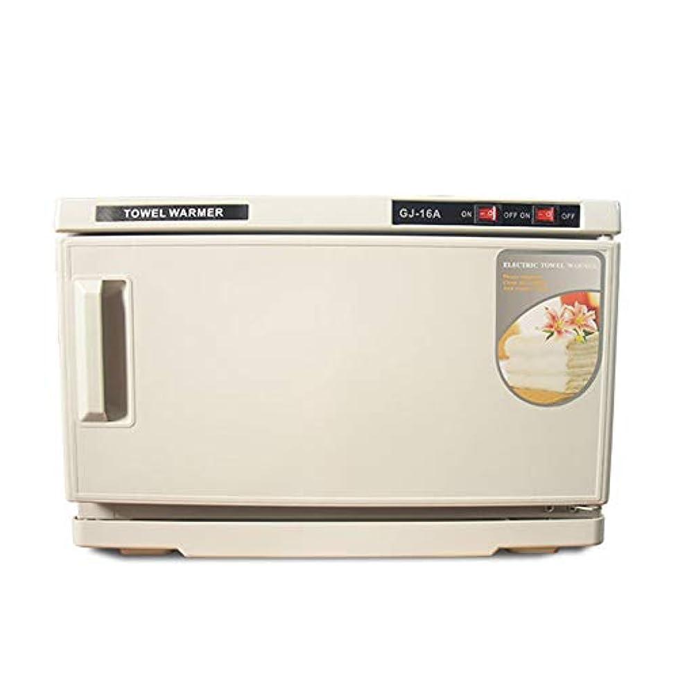 承認タイプ狭い電気タオル滅菌器ウォーマーキャビネットUV消毒キャビネットウェットタオルヒーター、取り外し可能なトレイステンレススチールインナー、家庭用コマーシャル用