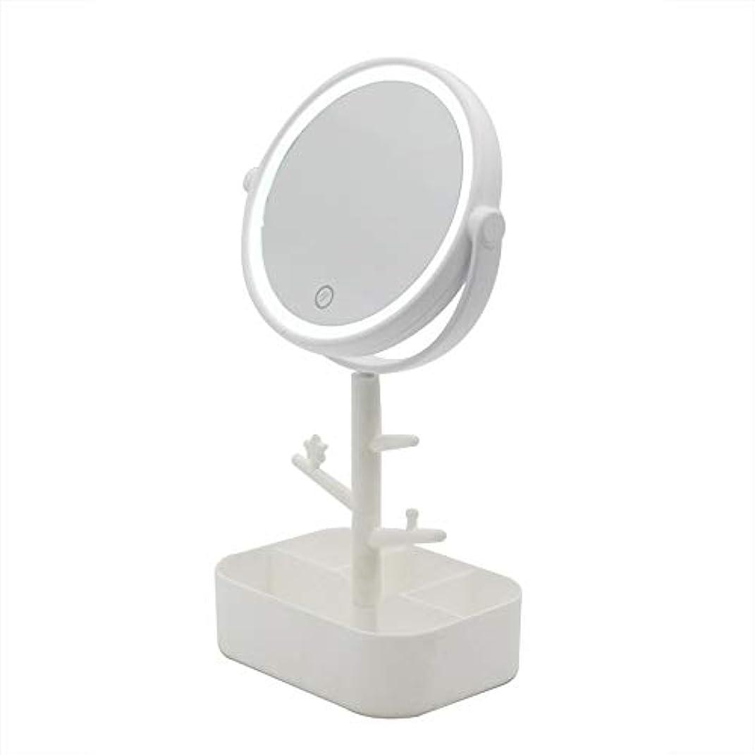 外側非武装化ステーキLecone LED化粧鏡 女優ミラー 卓上ミラー 360度調整可能 スタンドミラー LEDライト メイク 化粧道具 円型 収納ケース 可収納 USB給電 (ホワイト)