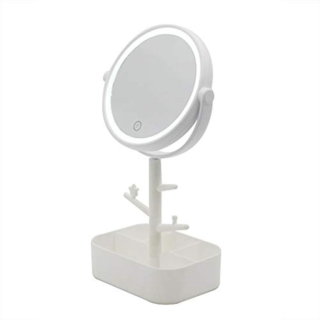Lecone LED化粧鏡 女優ミラー 卓上ミラー 360度調整可能 スタンドミラー LEDライト メイク 化粧道具 円型 収納ケース 可収納 USB給電 (ホワイト)