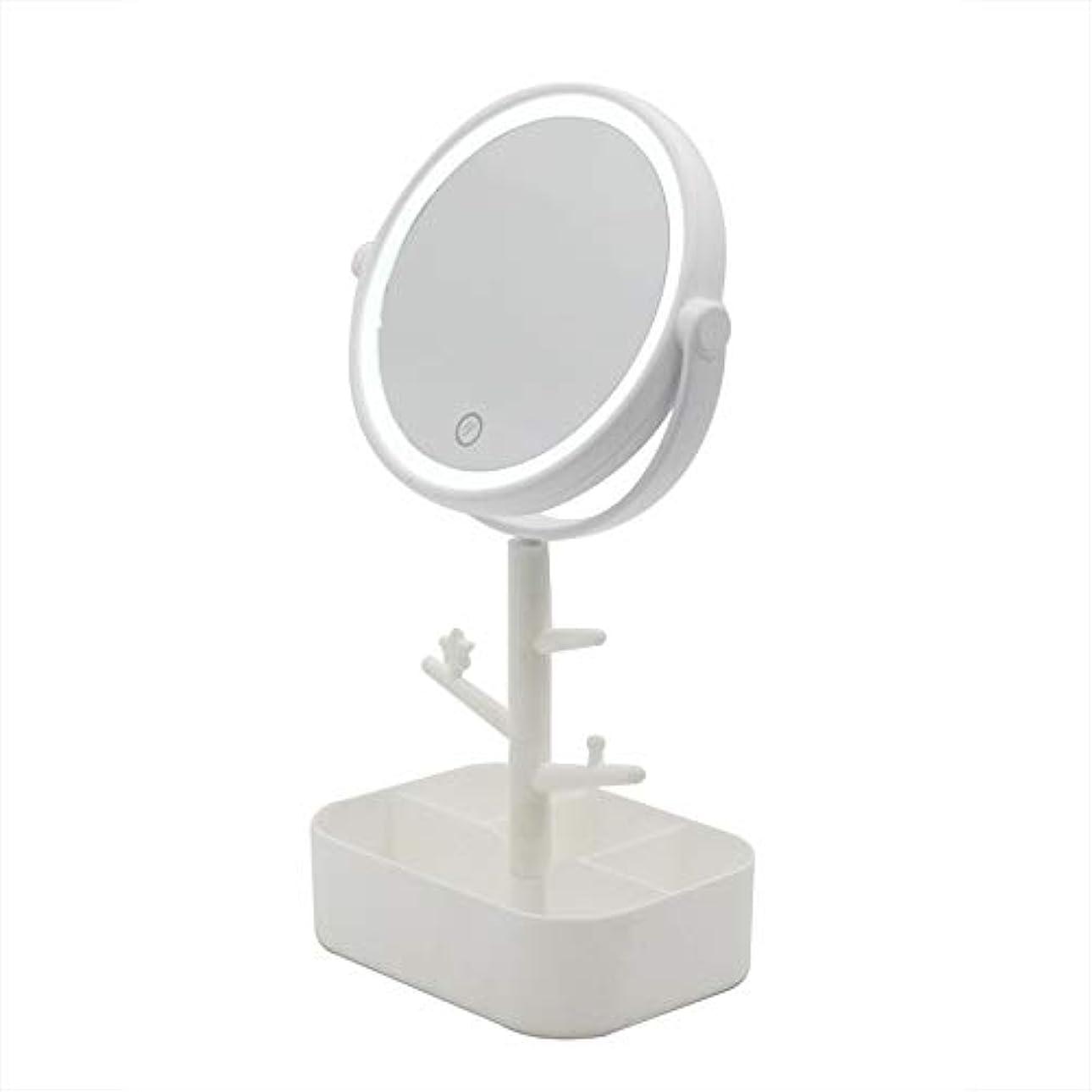 誓う発症またねLecone LED化粧鏡 女優ミラー 卓上ミラー 360度調整可能 スタンドミラー LEDライト メイク 化粧道具 円型 収納ケース 可収納 USB給電 (ホワイト)