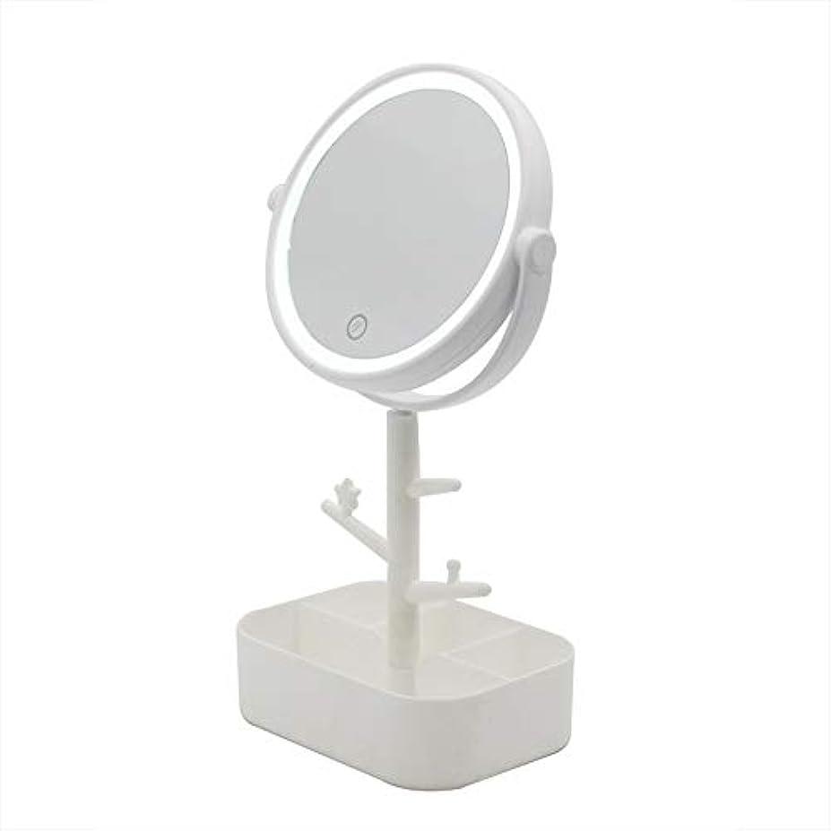 アノイ規模褒賞Lecone LED化粧鏡 女優ミラー 卓上ミラー 360度調整可能 スタンドミラー LEDライト メイク 化粧道具 円型 収納ケース 可収納 USB給電 (ホワイト)