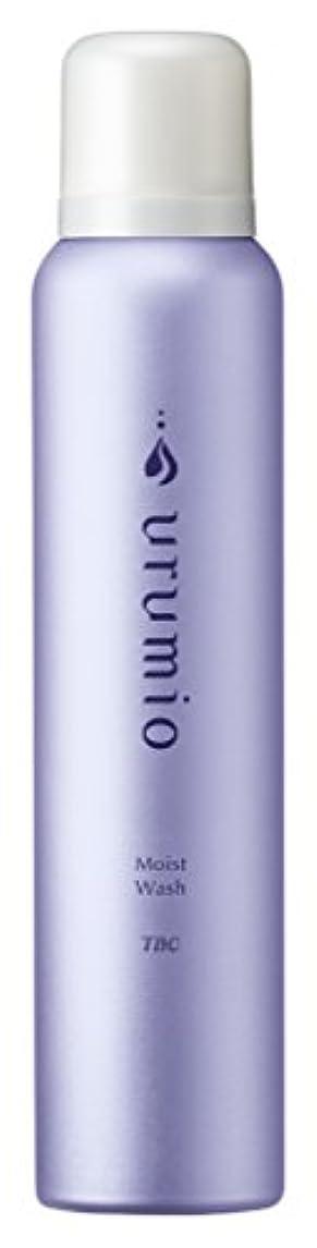 動脈適度な発掘するTBC urumio ウルミオ モイストウォッシュ