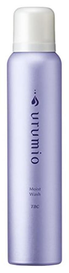 消毒するイチゴ準備したTBC urumio ウルミオ モイストウォッシュ