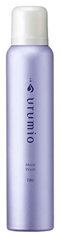 機械的荷物ラップトップTBC urumio ウルミオ モイストウォッシュ