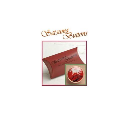 SatsumaButtons(薩摩ボタン)サツマボタン(20mm)単品【跳うさぎ赤】SBBM1-037 (20mm)