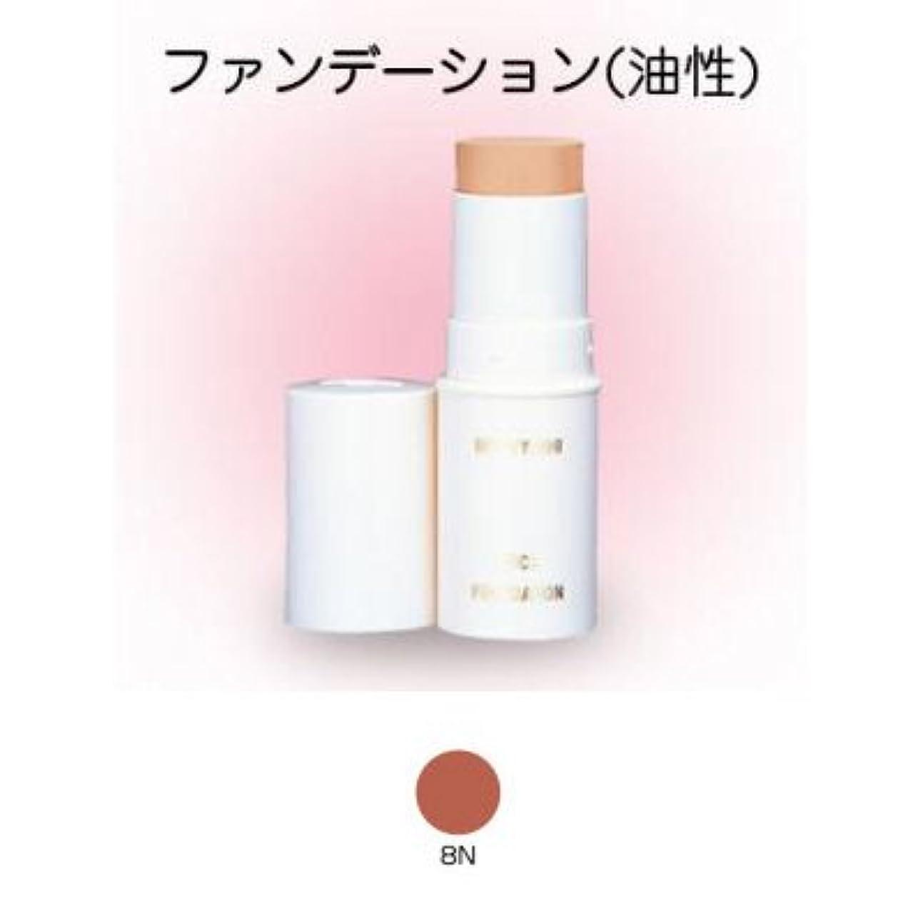 ヒューム脱獄ノーブルスティックファンデーション 16g 8N 【三善】