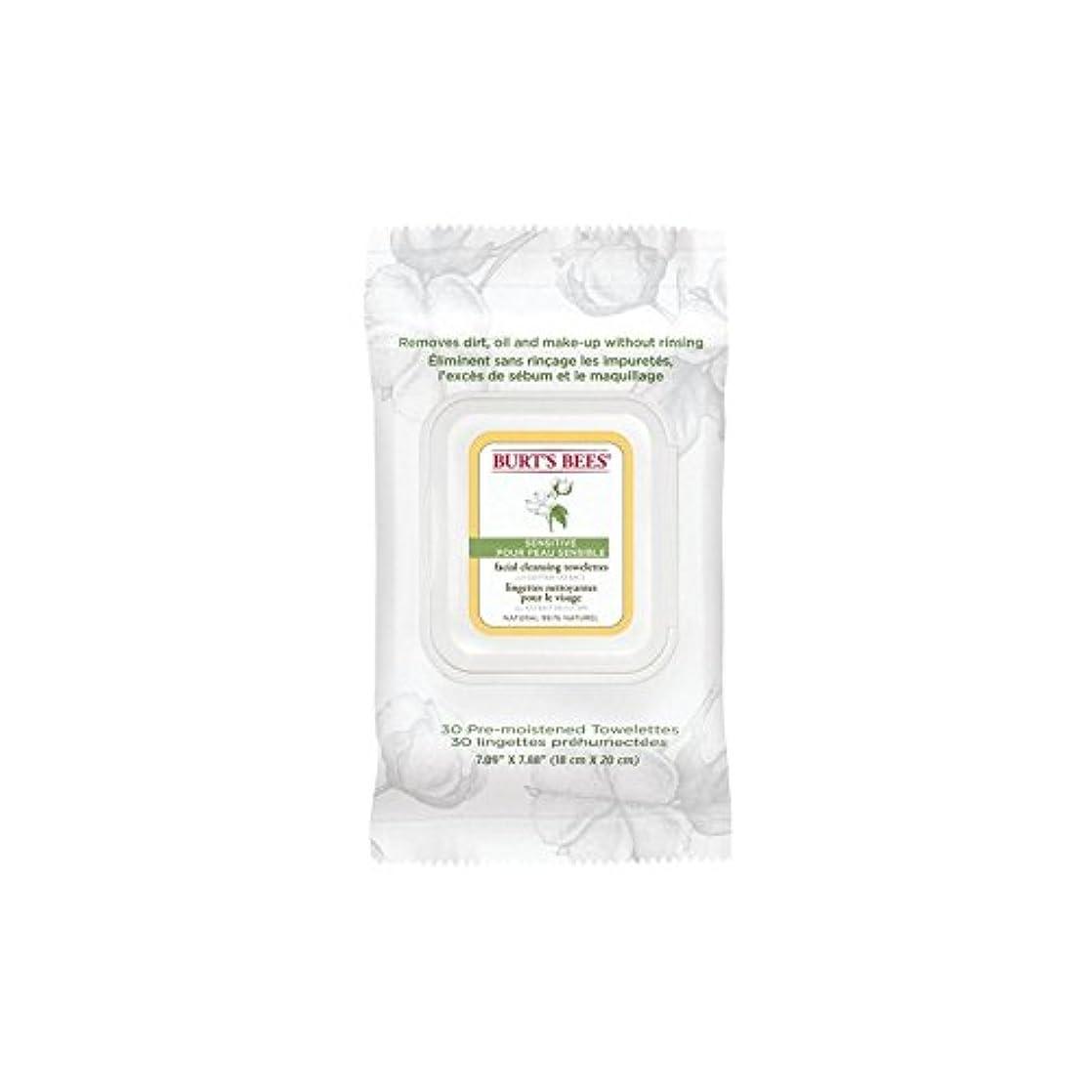 ウェーハオペラサッカーBurt's Bees Sensitive Facial Wipe - ワイプ、顔バーツビー敏感 [並行輸入品]