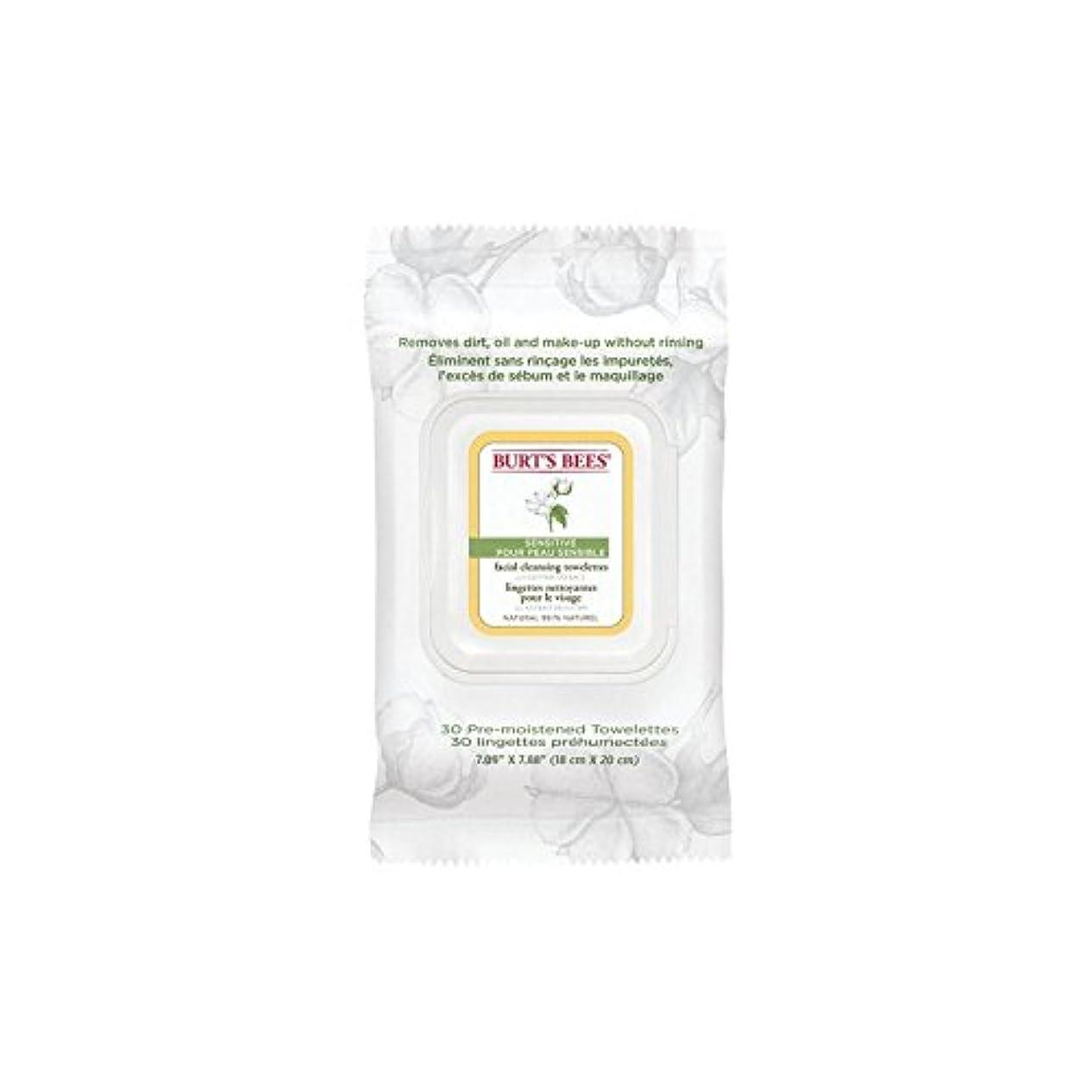 礼儀アラブサラボスラックBurt's Bees Sensitive Facial Wipe - ワイプ、顔バーツビー敏感 [並行輸入品]