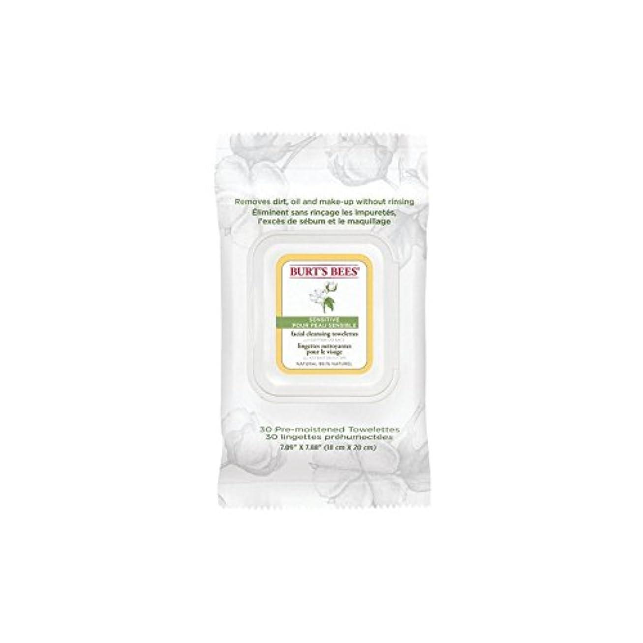 花束ぼかすハンディBurt's Bees Sensitive Facial Wipe - ワイプ、顔バーツビー敏感 [並行輸入品]