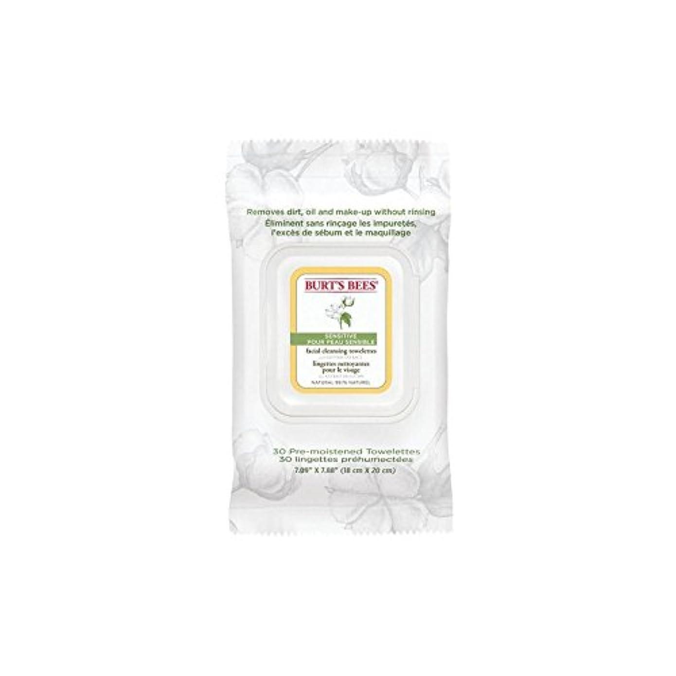 支給姉妹リスBurt's Bees Sensitive Facial Wipe - ワイプ、顔バーツビー敏感 [並行輸入品]